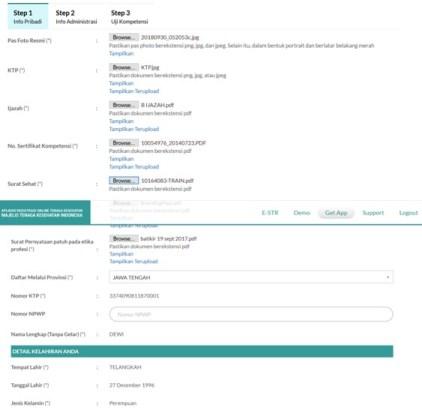 Proses Upload Data Persyaratan STR Baru Step Pertama